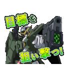 機動戦士ガンダム00[ダブルオー](個別スタンプ:38)