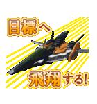 機動戦士ガンダム00[ダブルオー](個別スタンプ:39)