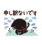 黒ねこ×気づかい(北欧風)2(個別スタンプ:32)