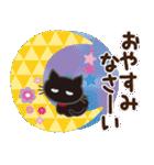 黒ねこ×気づかい(北欧風)2(個別スタンプ:40)