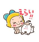 レモン&シュガー 4(個別スタンプ:02)