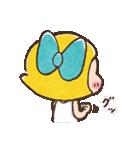 レモン&シュガー 4(個別スタンプ:18)