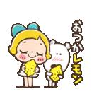レモン&シュガー 4(個別スタンプ:25)