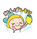レモン&シュガー 4(個別スタンプ:26)