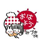 【みづき専用❤】名前スタンプ❤40個(個別スタンプ:01)