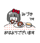 【みづき専用❤】名前スタンプ❤40個(個別スタンプ:02)