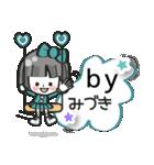 【みづき専用❤】名前スタンプ❤40個(個別スタンプ:15)