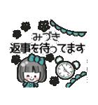 【みづき専用❤】名前スタンプ❤40個(個別スタンプ:39)