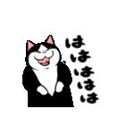 おはぎ(動)5(個別スタンプ:04)