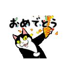 おはぎ(動)5(個別スタンプ:06)