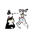 おはぎ(動)5(個別スタンプ:22)