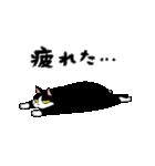 おはぎ(動)5(個別スタンプ:23)