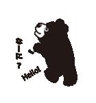 アニマルお友達スタンプ2(返信用)(個別スタンプ:01)