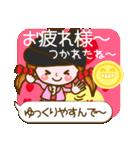 【誰でも使える❤基本】コメント付き!❤40個(個別スタンプ:03)