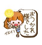 【誰でも使える❤基本】コメント付き!❤40個(個別スタンプ:04)
