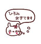 ★ひ・ろ・み・ち・ゃ・ん★(個別スタンプ:36)