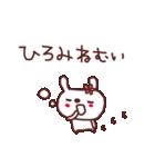 ★ひ・ろ・み・ち・ゃ・ん★(個別スタンプ:37)