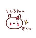 ★ち・ひ・ろ・ち・ゃ・ん★(個別スタンプ:06)