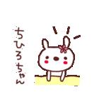 ★ち・ひ・ろ・ち・ゃ・ん★(個別スタンプ:08)