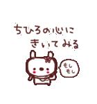 ★ち・ひ・ろ・ち・ゃ・ん★(個別スタンプ:09)