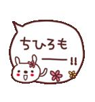 ★ち・ひ・ろ・ち・ゃ・ん★(個別スタンプ:11)