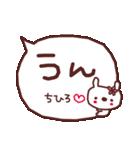 ★ち・ひ・ろ・ち・ゃ・ん★(個別スタンプ:13)