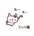 ★ち・ひ・ろ・ち・ゃ・ん★(個別スタンプ:14)