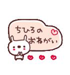 ★ち・ひ・ろ・ち・ゃ・ん★(個別スタンプ:19)