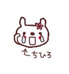 ★ち・ひ・ろ・ち・ゃ・ん★(個別スタンプ:24)