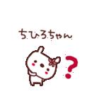 ★ち・ひ・ろ・ち・ゃ・ん★(個別スタンプ:28)