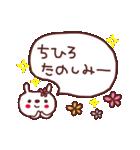 ★ち・ひ・ろ・ち・ゃ・ん★(個別スタンプ:30)