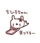★ち・ひ・ろ・ち・ゃ・ん★(個別スタンプ:35)