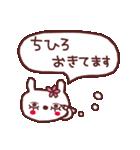 ★ち・ひ・ろ・ち・ゃ・ん★(個別スタンプ:36)