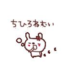 ★ち・ひ・ろ・ち・ゃ・ん★(個別スタンプ:37)