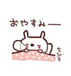 ★ち・ひ・ろ・ち・ゃ・ん★(個別スタンプ:38)