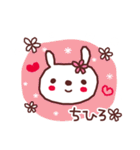 ★ち・ひ・ろ・ち・ゃ・ん★(個別スタンプ:40)