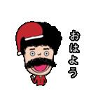 ユキ : クリスマスパーティー(個別スタンプ:1)