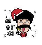 ユキ : クリスマスパーティー(個別スタンプ:3)