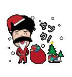 ユキ : クリスマスパーティー(個別スタンプ:5)