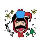 ユキ : クリスマスパーティー(個別スタンプ:6)