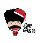 ユキ : クリスマスパーティー(個別スタンプ:8)