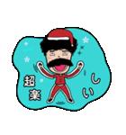 ユキ : クリスマスパーティー(個別スタンプ:13)