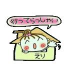 [えり]の便利なスタンプ!2(個別スタンプ:03)