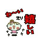 [えり]の便利なスタンプ!2(個別スタンプ:09)
