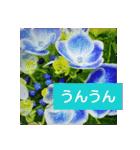 紫陽花と日常の挨拶(個別スタンプ:26)