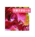 紫陽花と日常の挨拶(個別スタンプ:28)