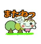 [あゆみ]の便利なスタンプ!2(個別スタンプ:40)
