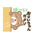 おじいちゃん専用のスタンプ(クマ Ver.)(個別スタンプ:01)