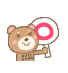 おじいちゃん専用のスタンプ(クマ Ver.)(個別スタンプ:02)