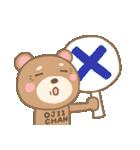 おじいちゃん専用のスタンプ(クマ Ver.)(個別スタンプ:03)